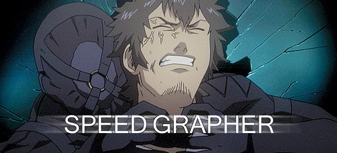 Speed Grapher © 2005 GONZO